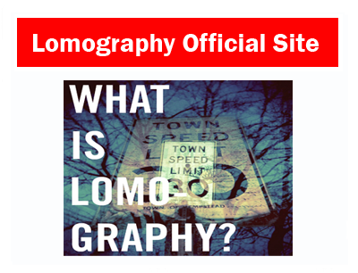 Lomo? What's it all about?